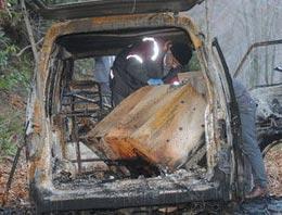 İçindeki 152 bin lira ile yerinden sökülerek çalınan ATM bulundu