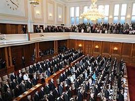 Bulgaristan Parlamentosu, ülkede komünist rejiminin Müslüman ve Türklere karşı uyguladığı asimilasyon kampanyasını kınayan bildiriyi kabul etti