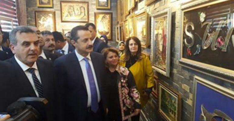 Hamarat Eller Çarşısı açılışı Bakan Çelik'in katılımı ile gerçekleşti