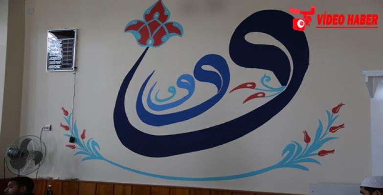 Eyyübiye Belediyesi, Camilerin Bakım Ve Onarımını Sürdürüyor
