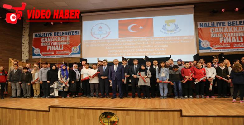 Haliliye Belediyesi 4. Çanakkale Bilgi Yarışması Sonuçlandı