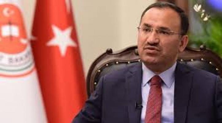 Türkiye'de ulusal yas ilan etti!