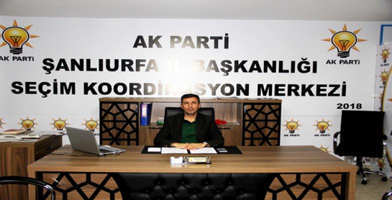 AK Parti Şanlıurfa İl SKM Başkanı Kırıkçı'dan Ramazan Bayramı mesajı