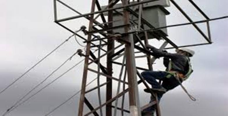 6 Ağustos'a Kadar Elektrik Borcunu Ödemeyenin Elektriği Kesilecek