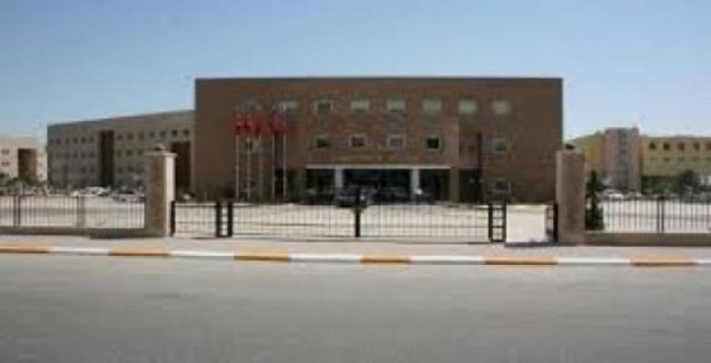 Şanlıurfa'da Etkinlik ve Eylemler 15 Gün Süreyle Yasaklandı