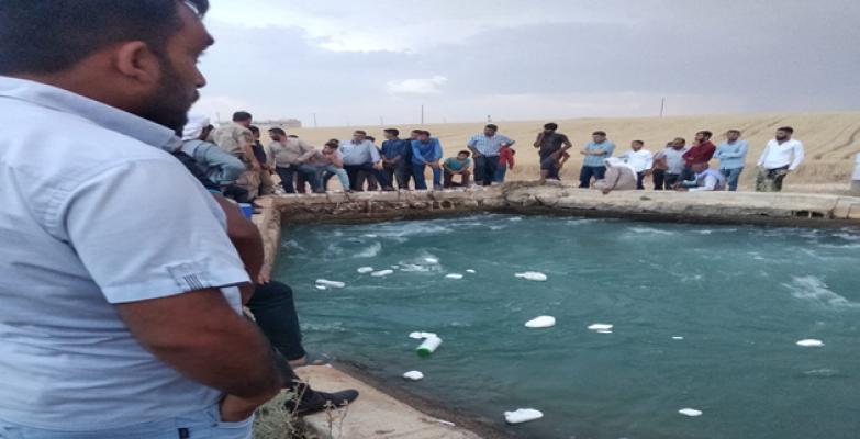 Şanlıurfa'da Yine Sulama Kanalı, Yine Kayıp