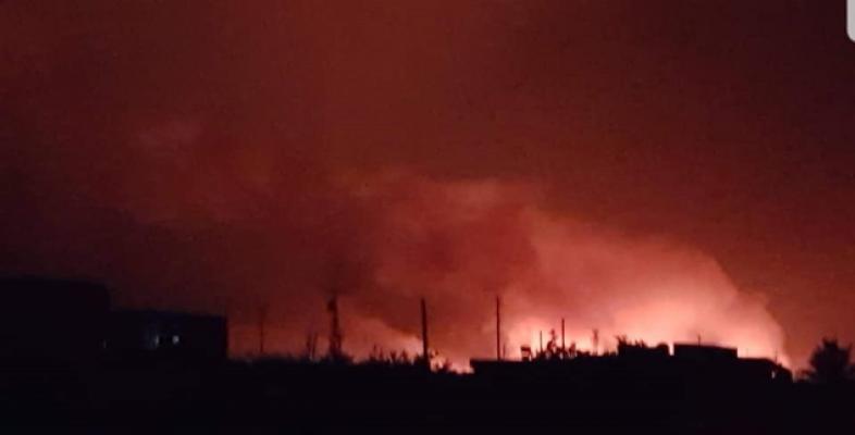 Tigem Çiftçiliğinde Yangın