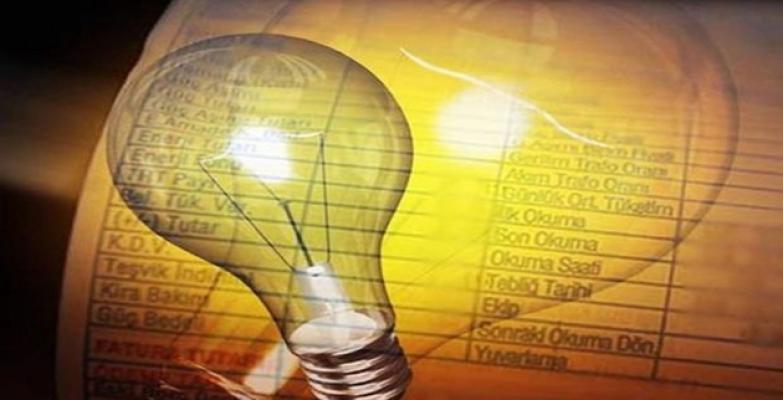 Konut, sanayi ve ticarethanelerde kullanılan elektriğe yüzde 5.75 zam geldi