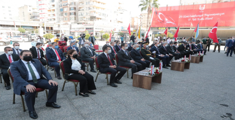 Urfa Valiliği'nde Cumhuriyet Bayramı Töreni