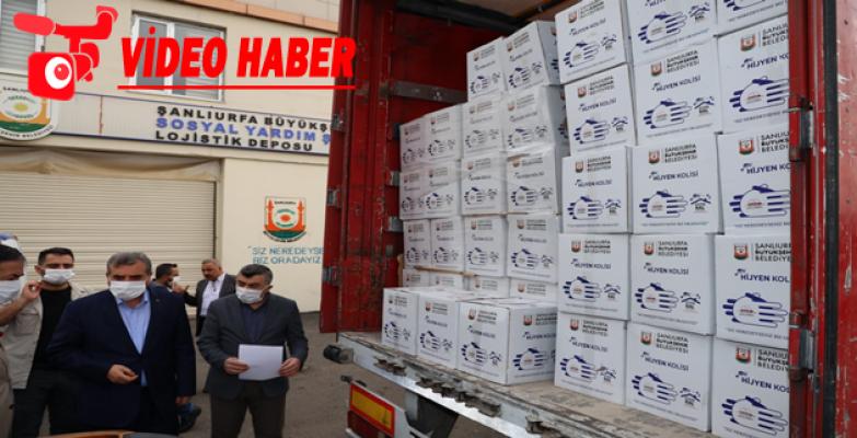 Başkan Zeynel Abidin Beyazgül: ''Dualarımız Ve Yüreğimiz İzmir Halkı İle Beraber''