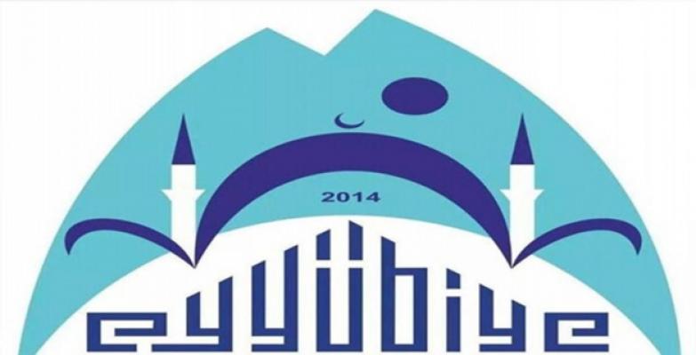 Eyyübiye Belediyesinden Emlak Ve Çevre Vergisi Duyurusu