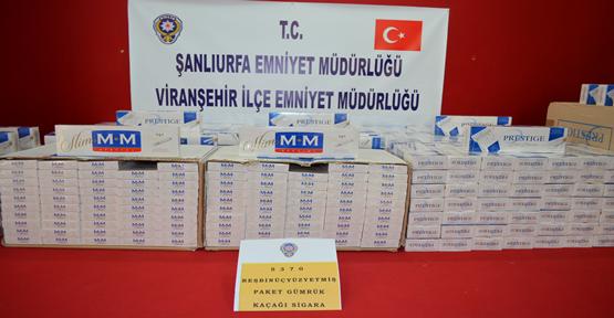 5370 Paket Kaçak Sigara Ele Geçirildi