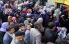 Urfa'da eğitim yardım izdihamı